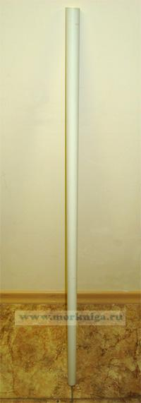 Древко для флага (пластик, длина-100 см, диаметр 25 мм)