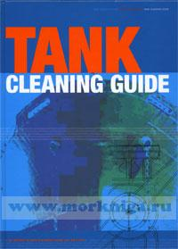 Tank cleaning guide (8 edition)