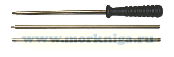 Набор для чистки оружия универсальный (3 ерша, латунный шомпол, 4,5 мм)
