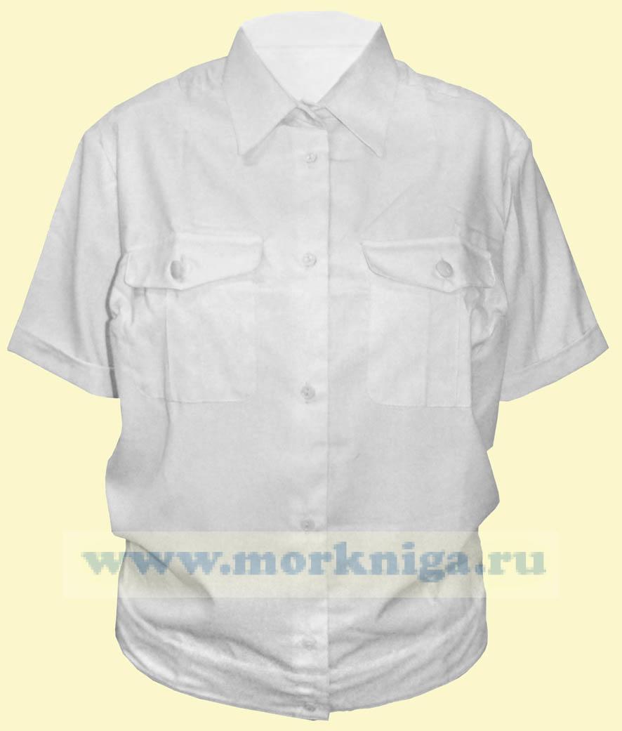 Рубашка белая женская ВМФ, офицерская с коротким рукавом рост 170 (46/3)