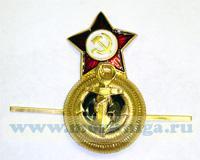 Кокарда ВМФ СССР для офицерского состава (для шитого краба)