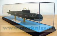 Макет атомной подводной лодки проекта 949 А