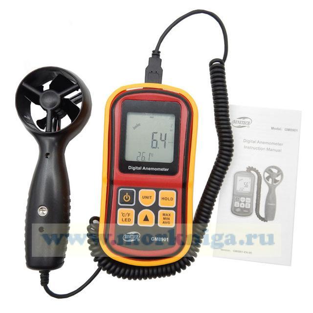 Анемометр электронный GM8901