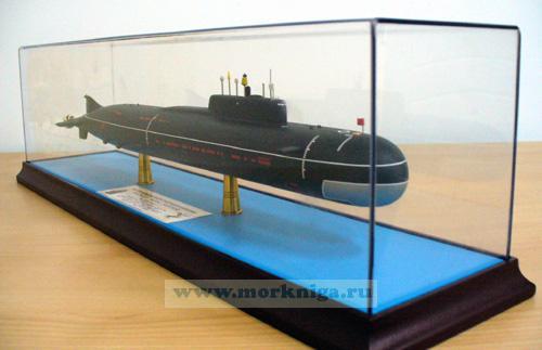 """Макет атомной подводной лодки проекта 949 А """"Антей"""". Класс НАТО- ОСКАР-2. (Масштаб 1:400)"""