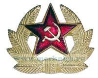 Кокарда солдатская (матросская) Советской Армии