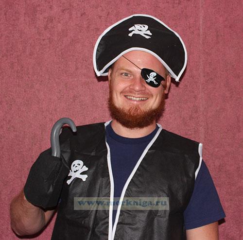 Костюм пирата взрослый