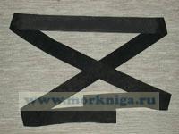 Лента на бескозырку (ширина 24 мм, 1 метр)