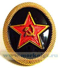 Кокарда Морская пехота (звезда с серпом и молотом) пластмасса
