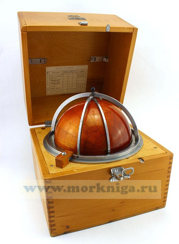 Звездный глобус морской КБх3Г-ОМ11в деревянном футляре