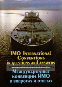 Международные конвенции ИМО в вопросах и ответах для моряков (пособие по английскому языку)