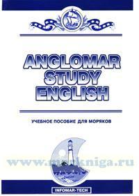 Anglomar Study English: Учебное пособие для моряков +2CD-Rom`а