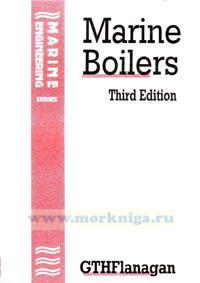 Marine Boilers GB. Английский учебник по судовым котлам для моряков