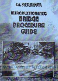 Introduction into Bridge procedure guide. Вводный курс по операциям на мостике