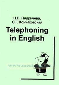 Telephoning in english: Учебно-методическое пособие по английскому языку