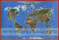 Карта мира для детей (лам. глянц.) 116х79