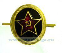 Кокарда Морская пехота (звезда с серпом и молотом) металлическая