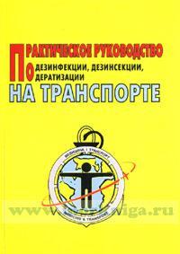Пахифитум (Pachyphytum) - домашние растения 642