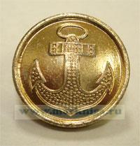 Пуговица ВМФ (маленькая, якорь без каната, позолоченный металл)