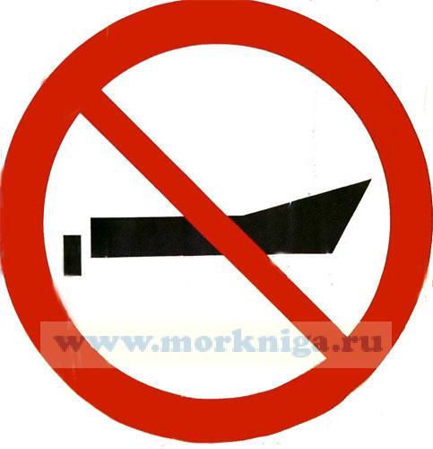 запрет на лодки в белоруссии