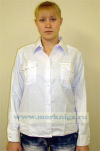 Рубашка белая женская ВМФ, офицерская с длинным рукавом (38/3)