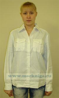 Рубашка белая женская ВМФ, офицерская с длинным рукавом (38/4)