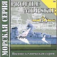 CD Profile Morskie BS (254)