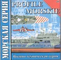 CD Profile Morskie BS (255)