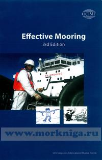 Effective Mooring. Эффективная швартовка (3rd edition)