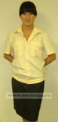 Рубашка кремовая ВМФ, офицерская женская с коротким рукавом (164-116-42 (58-2))