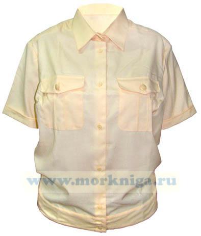 Рубашка кремовая ВМФ, офицерская женская с коротким рукавом (152-112-41 (54-1)