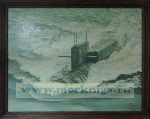 Картина Атомная подводная лодка проекта 671 РТ в коричневой рамке с веревкой