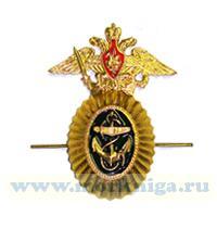 Кокарда ВМФ (маленький якорь, герб с опущенными крыльями). (без дубов)