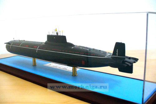"Макет атомной подводной лодки проекта 941 ""Акула"". Класс НАТО - ТАЙФУН. (Масштаб 1:400)"