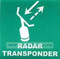 Знак ИМО. Спасательный радиолокационный ответчик (015)