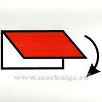 Знак ИМО. Заслонка приемных и выпускных отверстий вентиляции (186)