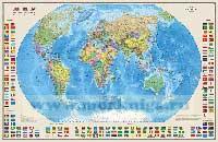 Мир. Политическая карта с флагами 1:40 000 000 (лам. глянц.) 90х58 см