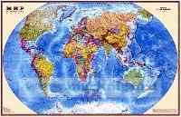Мир. Политическая карта. Масштаб: 1:55 000 000 (картон) 60х40 см