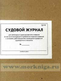 Водный кодекс Российской Федерации — WiKi