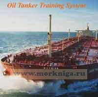 CD Oil Tanker Training System