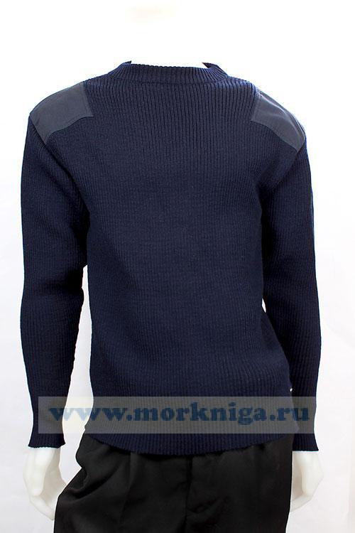 Свитер мужской синий Condor II р.XL