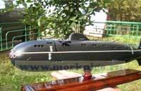 Модель атомной подводной лодки проекта 671 РТ