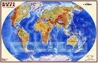 Мир. Физическая карта. Масштаб: 1:35 000 000 (картон) 90x60 см