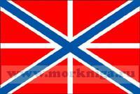 Флаг Гюйс (90 х 135)