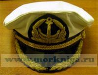 Капитанка кожаная (белая) с гербом СССР, с