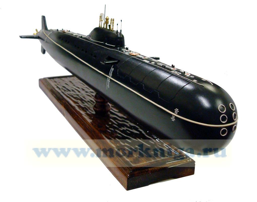 коньяк в виде подводной лодки