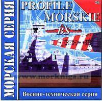 CD Profile Morskie BS (455)