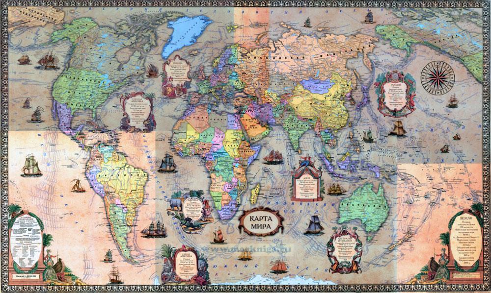 Карта мира. Стиль ретро 1:35 000 000 (лам. мат.)