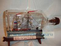 Корабль в бутылке. Русский торгрвый галиот XVII в.