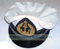 Капитанка кожаная (белая) с гербом СССР. Размер 56