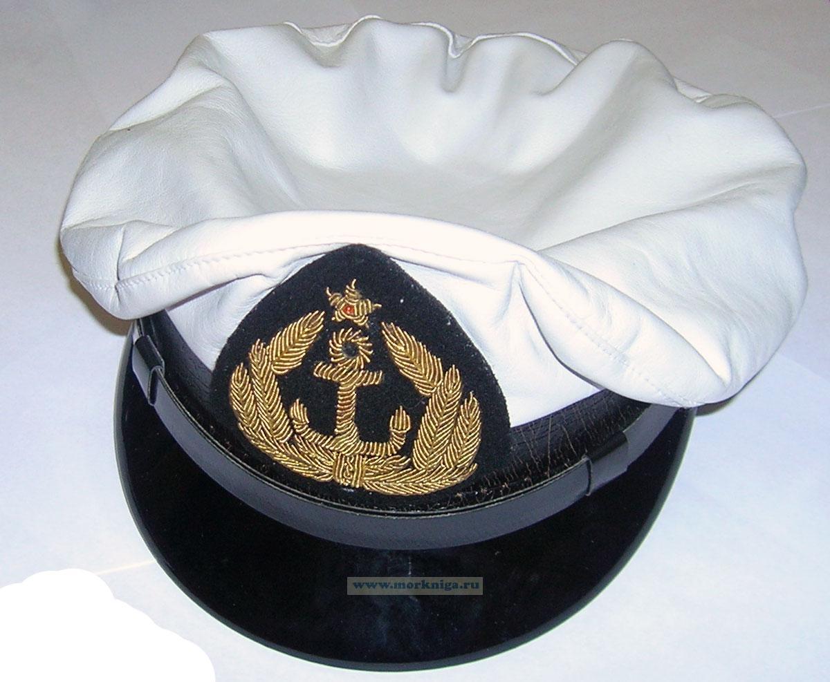 Капитанка кожаная (белая) с гербом СССР. Размер 58